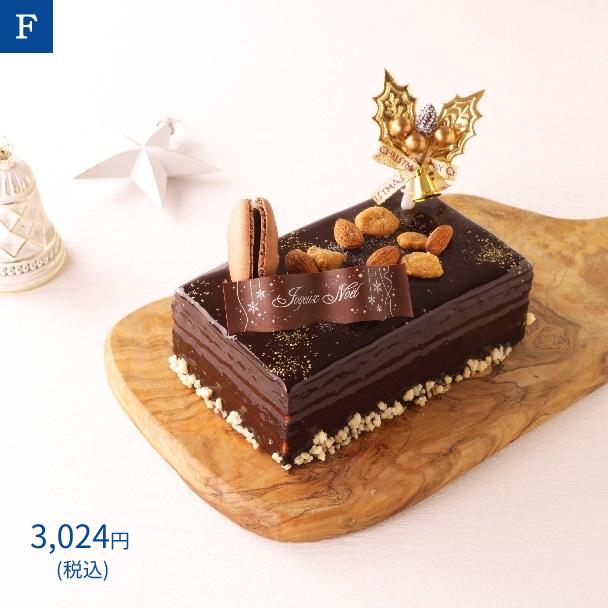 名古屋ふらんすのクリスマスケーキ F.クリスマスショコラケーキ