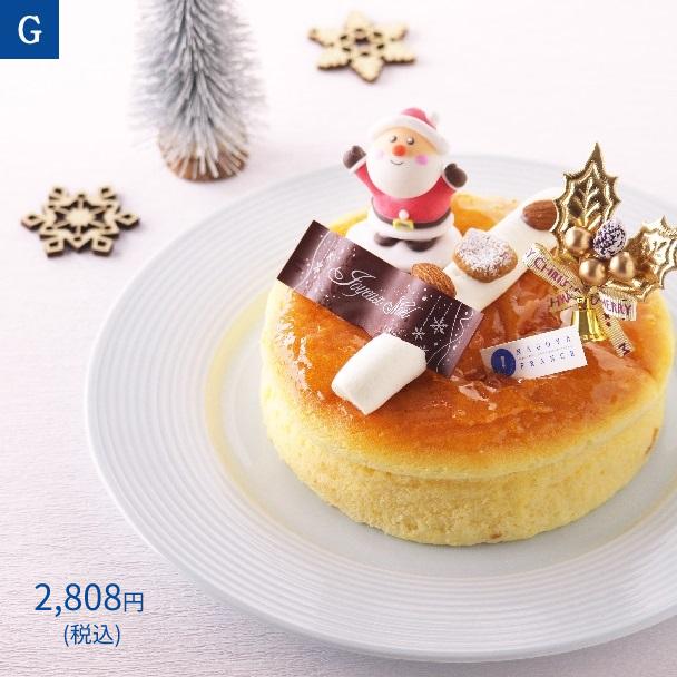 名古屋ふらんすのクリスマスケーキ G.クリスマスチーズケーキ